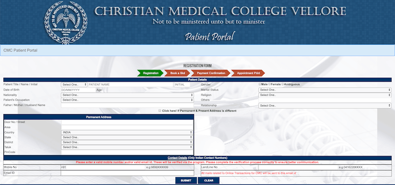 CMC online appointment