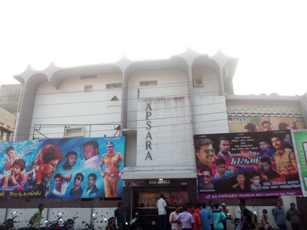 Vellore Apsara Theater